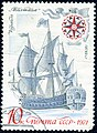 The Soviet Union 1971 CPA 4076 stamp (Russian Ship of the Line Poltava, 1712) cancelled.jpg