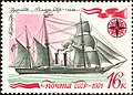 The Soviet Union 1971 CPA 4078 stamp (Steam Frigate Vladimir, 1848).jpg