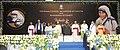 The Vice President, Shri M. Hamid Ansari and Smt. Salma Ansari at the event to celebrate the Canonization of Mother Teresa, in Kolkata.jpg