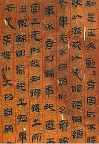 The Yellow Emperor's four canons.jpg