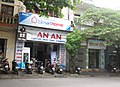 The place sold posters of many Taiwanese idols, at 22 Ben Ngu Street, Nam Dinh City, Vietnam.jpg