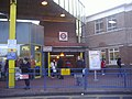 The rear entrance to Uxbridge Tube station.jpg
