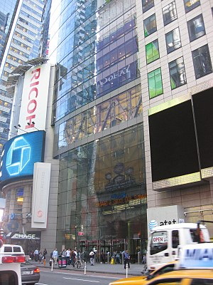 3 Times Square - 7th Avenue entrance