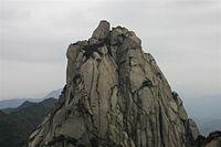 Tianzhushan.JPG