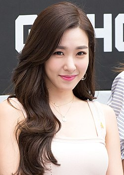 Tiffany Hwang at Starfield Hanam G-SHOCK fan signing on April 16, 2017 (3).jpg