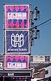Tilburg, reclamedoeken bij de Paleisring - het Piusplein voor de Tilburgse Kermis IMG 5771 2018-07-22 10.11.jpg