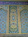 Tiling - Mosque of Hassan Modarres - Kashmar 10.jpg