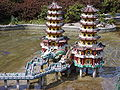 Tobu World Square Dragon and Tiger Pagodas on Lotus Lake 1.jpg