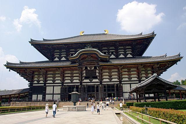 Нара. Япония