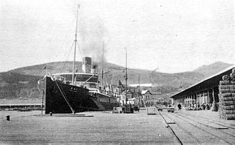 Tokuju Maru at Busan.jpg