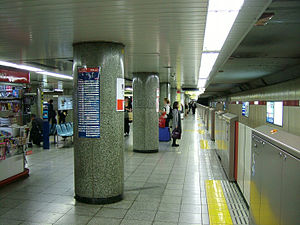 Tokyo Station - Marunouchi Line station platform