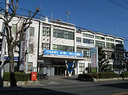 Tosa city-office.jpg