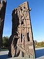 Trascianiec extermination camp 25.jpg