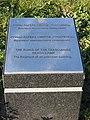 Trascianiec extermination camp 33.jpg