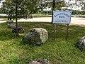 Tricentennial Park, Dighton, MA.jpg