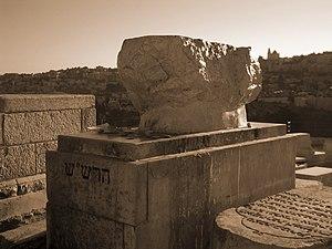 Shalom Sharabi - Sar Shalom Sharabi's tomb on the Mount of Olives
