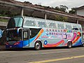 Tungnan University shuttle bus 312-FF 20170627.jpg