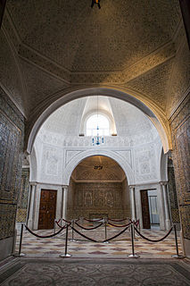 Bardo National Museum (Tunis) National museum in Tunis, Tunisia