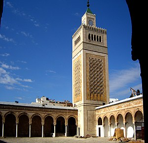 Islam in Tunisia - Tunis Zitouna Great Mosque