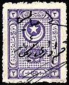 Turkey1925 Sul6186 pen cancel.jpg