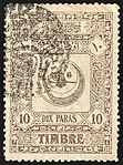 Turkey 1890 proportional fee Sul4583 inverted cancel.jpg