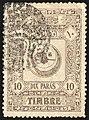 Turkey 1890 proportional fee Sul4583 inverted cancel.jpg