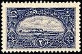 Turkey 1914 Navy league revenue Sul4959.jpg