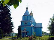 Turopyn Turiyskyi Volynska-Exaltation of the Holy Cross Church-west view.jpg