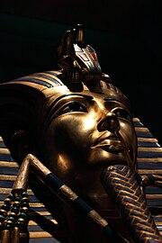 نشأة الحضارة المصرية التاريخ القديم
