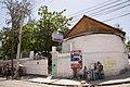 UNITECH, Port-au-Prince.jpg