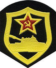 USSR Tank Emblem a.jpg