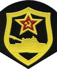 2-я гвардейская танковая дивизия — Википедия