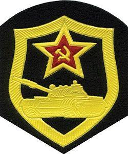 Танковые войска СССР — Википедия