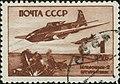 USSR stamp CPA 990.jpg