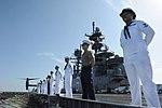 USS America activity 140721-N-CC789-021.jpg