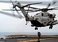 US Navy 030306-N-4048T-051 An CH-53 Sea Stallion makes its approach for a landing on the flight deck of the amphibious assault ship USS Kearsarge.jpg