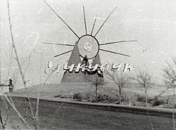 Uchkuduk 1983.jpg