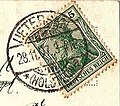Uetersen Poststempel 1907.jpg