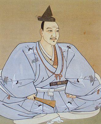 Hōjō Ujiyasu - Hōjō Ujiyasu in the painting