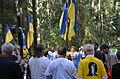 Ukrainian Delegation in Levashovo Memorial Cemetery 19.JPG