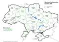 Ukrainian parliamentary election 2006 (BL)v.PNG