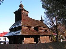 Ulicske Krive church4.jpg