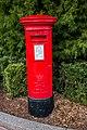 United Kingdom Pavilion (41459070150).jpg