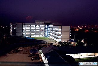 University of Cebu - Image: University of cebu LM