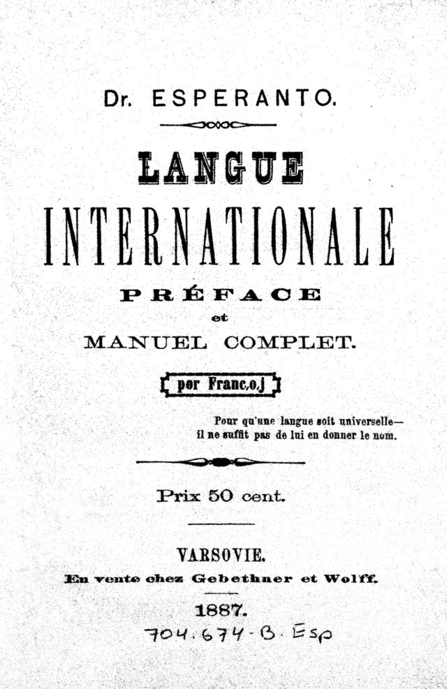 Première méthode d'espéranto, 1887. Source : Wikimedia