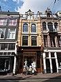 Utrechtsestraat 38.JPG
