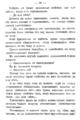 V.M. Doroshevich-Collection of Works. Volume IX. Court Essays-29.png