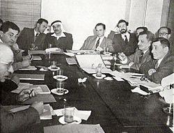 Vaadat Hakneset ca1952.jpg