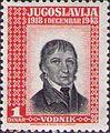 Valentin Vodnik 1943 Yugoslavia stamp.jpg