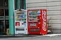 Vending Machine 2012 (8406881309).jpg